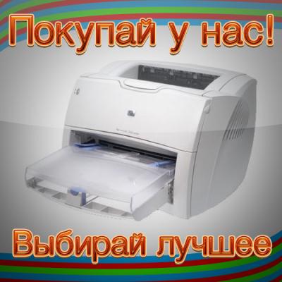 windows 7 скачать драйвер принтера hp 1200